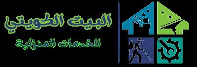 شركة البيت الكويتي